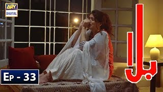 Aatish Episode #19 HUM TV Drama 24 December 2018 - PakVim