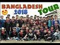 BANGLADESH TOUR - Infinity Riderzz Kolkata