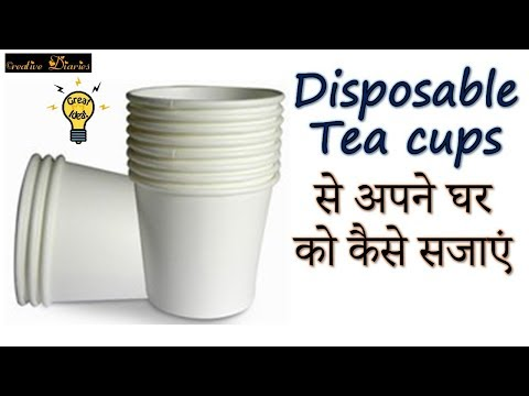DIY Disposable Thermocol Tea cups Home Decor Christmas Idea I Creative Diaries