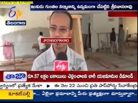 A Builder In Hyderabad Using Innovative Methods To Increase Ground Water Levels Scientifically