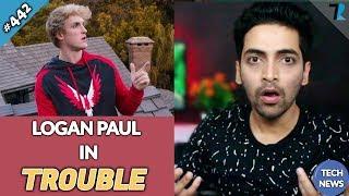 Youtube Reacts To Logan Paul,Iphone Exploded,Nokia Smart Bed,Gionee S11 India,FB Portal,Kodak-TN#442