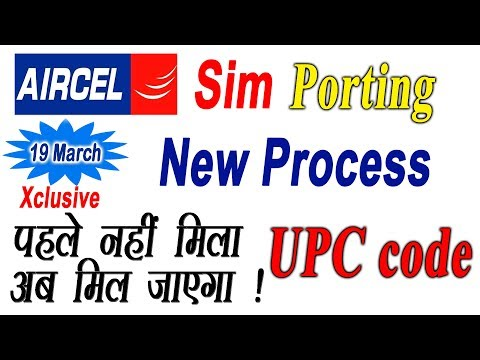 Aircel UPC code Problem Solved | Now Port Your Aircel Number