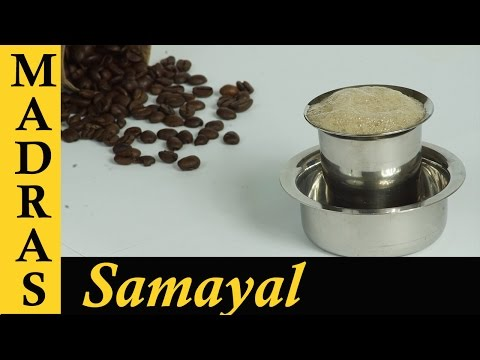 Filter Coffee in Tamil / How to make South Indian Filter Coffee / Kumbakonam Degree Coffee