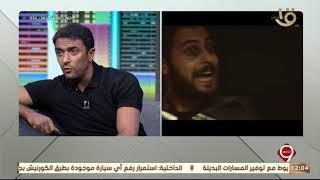 التاسعة | الفنان أحمد العوضي: لهذا لم يفجر عشماوي نفسه عند القبض عليه
