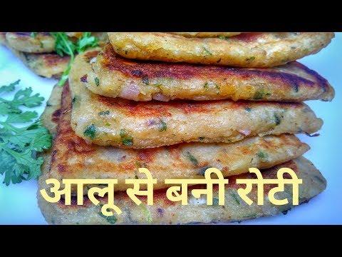 Aloo Roti By Indian Food Made Easy | potato pancakes recipe in hindi
