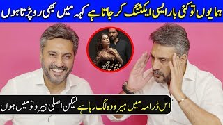 Mere Paas Tum Ho Star Adnan Siddiqui Latest Interview | Talks About His Character In Drama | FM