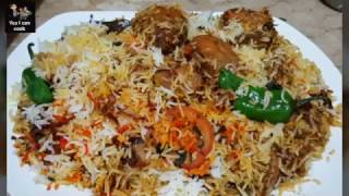 Special Bombay Biryani BY YES I CAN COOK