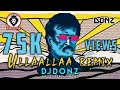 Ullaallaa Remix Dj DONZ Tribute To Petta Team mp3