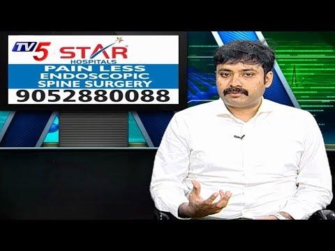 Stitchless and Painless Endoscopic Spine Surgery | Dr.Bala Rajashekar | Health File | TV5 News