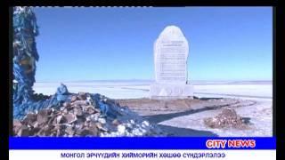 Монгол эрчүүдийн хийморийн хөшөө 1