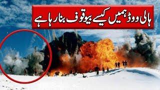 Cgi Technology in Urdu - Special Effects in Hollywood Movies - Purisrar Dunya Urdu Documentaries