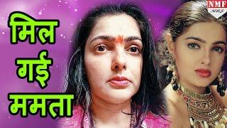 नए नाम से जिन्दगी गुजार रहीं हैं Mamta Kulkarni !