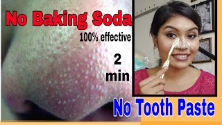 Remove BLACKHEADS / WHITEHEADS at home in just 2 minutes | best & easy | no baking soda