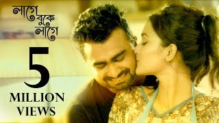 Lage Buke Lage | লাগে বুকে লাগে | Imran | Anwesshaa | Bangla new song 2017