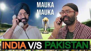 TWIN brother from PAKISTAN | MAUKA MAUKA