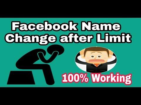 Facebook Name Change After Limit 100% Working