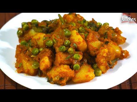Spicy Potato Pattani Fry - Potato Peas Fry - Aloo Mutter Fry Recipe - Spicy Potato Fry