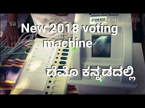New 2018 Voting Machine Demo in Kannada