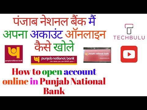 How To Open Bank Account in PNB Online - Step by Step procedure - Live Demo - In Hindi