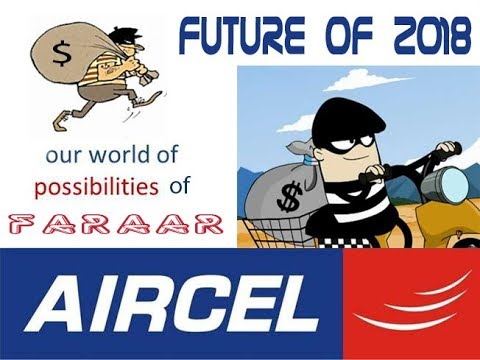Aircel fraud Stealing 1000 of customer money daily AIRCEL दी लगातार चोरी देखो