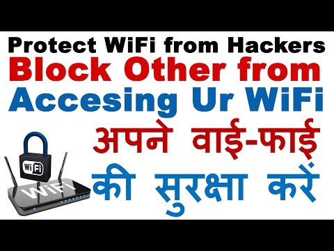 How to Block/Limit Others from Accesing your WiFi - Protect your WiFi from Hackers