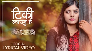 Asmita Adhikari New Song | Timrai Bato Heri Ranchhan | Rato Tika Sajauna Nidhara | Tiki Lyaunu Hai