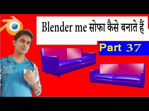 How To Mkae Sofa In Blender 3D Animation Tutorial Part 37 in Hindi