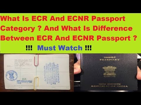 ECR And ECNR Passport (Difference Between ECR And ECNR Passport)