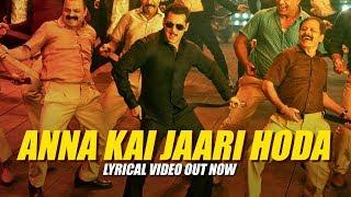Anna Kai Jaari Hoda Lyrical | Dabangg 3 Kannada | Salman Khan |Anup B, Shashank S, Mamtha S
