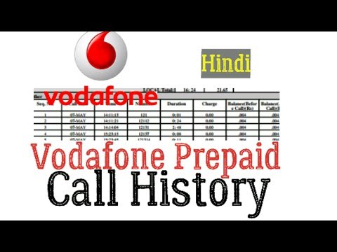 How to get call history of any Vodafone prepaid mobile number in Hindi