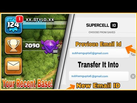 How to Transfer Your Recent Base Email Id Into New Email Id In Supercell ID | COC HINDI