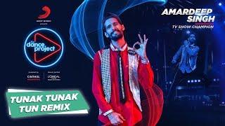 Tunak Tunak Tun - Remix | Amardeep Singh | Daler Mehndi