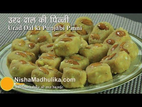 Urad Dal Pinni - Punjabi Pinni Recipe