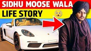 Sidhu Moose Wala Biography   Punjabi Singer   LEGEND