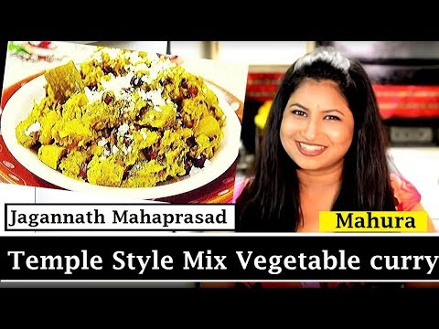 Lord Jagannath's Maha prasada | Jagannath Puri Temple Mahura | Mahaprasad Mahura Recipe