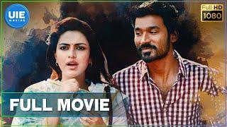 Download Velaiilla Pattadhari - Tamil Full Movie | Dhanush | Amala Paul | Velraj | Anirudh Ravichander Video