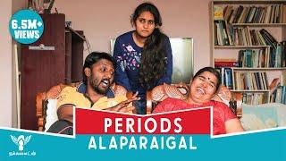Periods Alaparaigal #Nakkalites