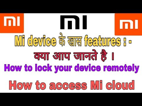 How to lock / unlock your mi device . Mi cloud how to manage it . Track location
