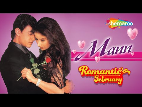 Xxx Mp4 Mann HD Amp Eng Subs Hindi Full Movie Aamir Khan Manisha Koirala Anil Kapoor 90 39 S Romantic Film 3gp Sex