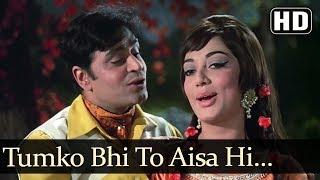 Aap Aye Bahaar Ayee Title Song - topxdvd.com