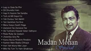 मदन मोहन के सदाबाहर हिंदी गीत | मदन मोहन स्पेशल सांग्स | ऑडियो ज्यूकबॉक्स