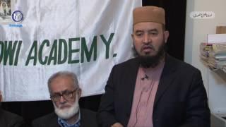 Aqwame Aalam ki Moashi Tabahi Maulana Essa Mansuri اقوامِ علام کی معاشی تباہی