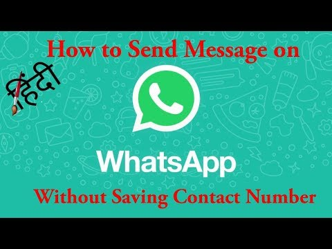 How to send WhatsApp Message without saving contact number in Hindi