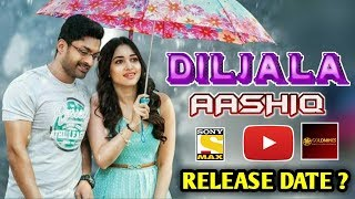 Diljala Aashiq (Naa Nuvve) Hindi Dubbed Movie | Release Date | Nandamuri Kalyan Ram