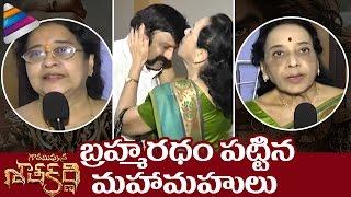 Tollywood Senior Actors Hail Balakrishna and Gautamiputra Satakarni | Jamuna | Shriya | Krish