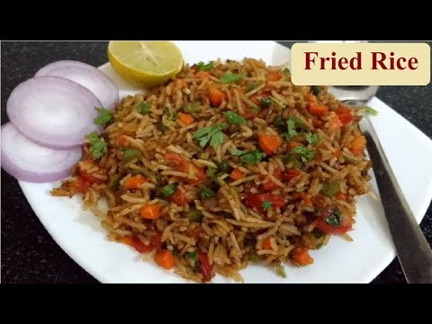 fried rice recipe | Vegetable fried rice | easy and healthy rice recipe