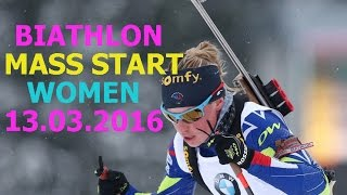 BIATHLON / WOMEN /MASS START / 13.03.2016 / World Championship / Norway / HOLMENKOLLEN/ LIVE STREAM