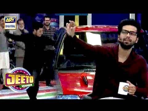 Sub se Tezz Tareen Dance Hai