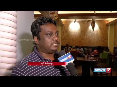 Traditional Italian pizza making in Puducherry | News7 Tamil