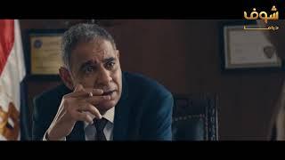 شوية بلطجية هجموا على بيت سليم الانصاري 😱😱 امير كرارة - كلبش شوف دراما